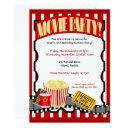 movie party ticket birthday invitations *updated*