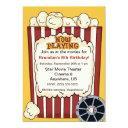 movie popcorn kids birthday invitations