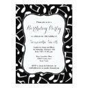 music notes themed birthday party invitation