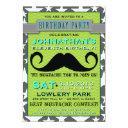 mustache bash chevron birthday party invitations