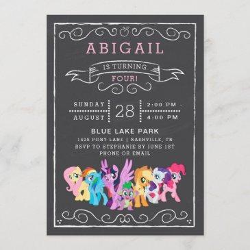 my little pony | chalkboard birthday invitation