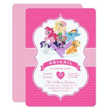 my little pony | pink birthday invitation