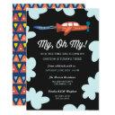 my oh my | airplane birthday party invitation