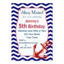 nautical theme birthday party invitations