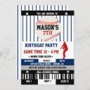 navy baseball ticket birthday invitation