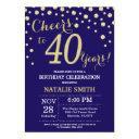 navy blue and gold 40th birthday diamond invitation