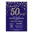 navy blue and gold 50th birthday diamond invitation