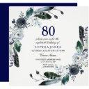 navy blue black white floral 80th birthday invite