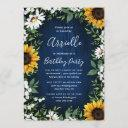 navy blue sunflower rustic country birthday party invitation