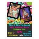 neon 80's|90's flashback hip hop birthday photo invitation