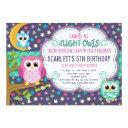 night owls sleepover birthday party invitations