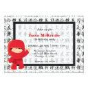 ninja birthday theme invitations