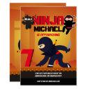 ninja movie star warrior boys girls cartoon party invitations
