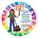 old hippie hippy tie dye 70th birthday party invitations