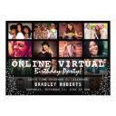 online virtual photo birthday party invitation