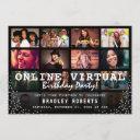 online virtual photo party invitation