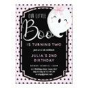 our little boo girl birthday invitation