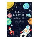 outer space blast off birthday party invitation