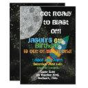 outer space party boy birthday invitation