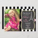 paris birthday pink gold glitter photo chalkboard invitation