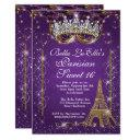 paris bling birthday party invitations