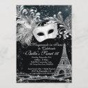 paris masquerade birthday event party invitations