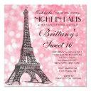 paris sweet 16 pink glitter lights invitations