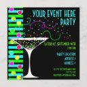 party confetti cocktail invitation