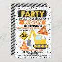 party under construction birthday party invitation