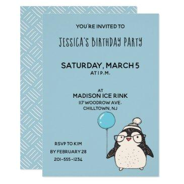 penguin with a balloon personalized birthday party invitations