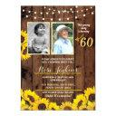 photo birthday party sunflower wood 2 pictures invitation
