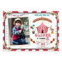 photo circus birthday invitations vintage carnival