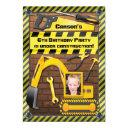 photo construction birthday party tools and digger invitations