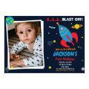 photo outer space rocket birthday invitation boy