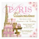 pink and gold paris quinceanera invitations