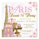pink and gold paris sweet 16 party invitations