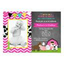 pink barnyard farm birthday invitations