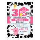 pink & black farm animal, girl birthday party invitation