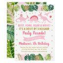 pink dinosaur drive by birthday parade invitation