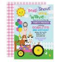 pink drive by birthday party parade farm girl invitation