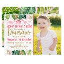 pink girl dinosaur tropical birthday invitation