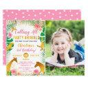 pink jungle animals safari girls photo birthday invitation