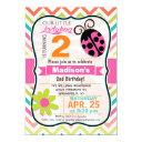 pink ladybug and flower girly birthday party invitations