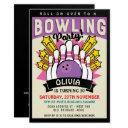 pink retro bowling bowling birthday party invitation