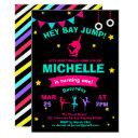 pirouette cute ballerina gymnastics girls birthday invitation