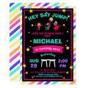 pirouette cute gymnastics jump & play birthday invitation