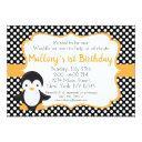 polkadot penguin birthday invitations