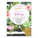 pool party girl birthday, flamingo tropical invitations