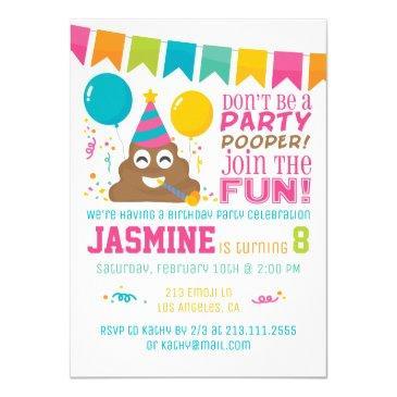 Poop Emoji Funny Birthday Party Invitations