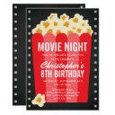 popcorn movie night birthday party invite